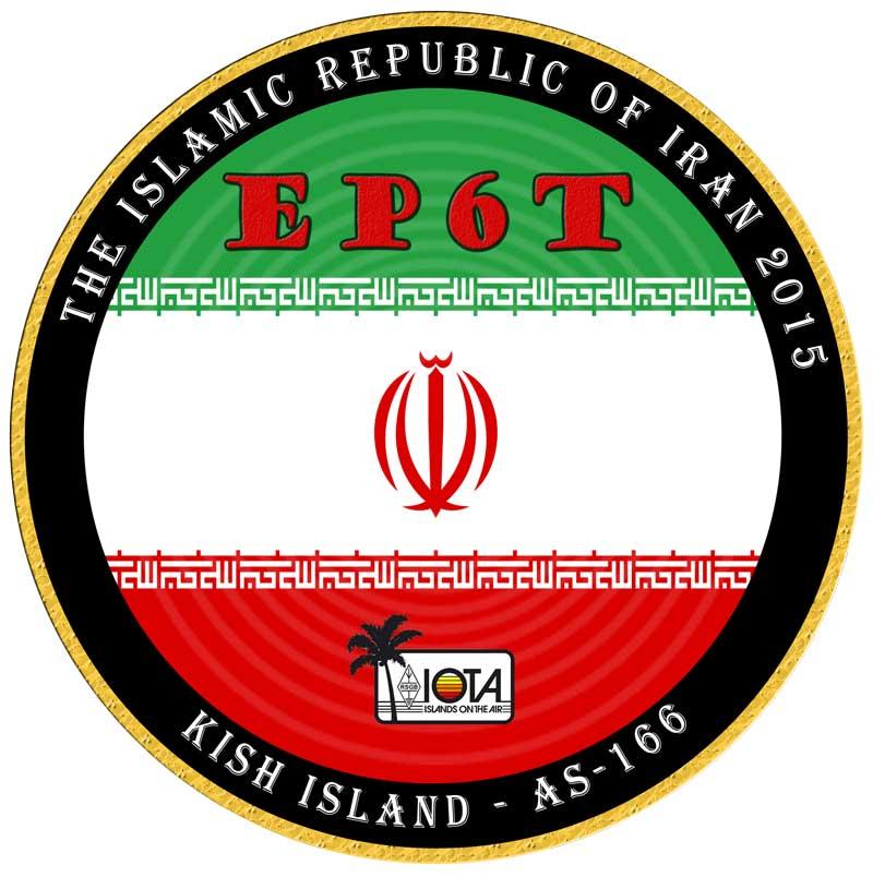 ep6t_logo_v5